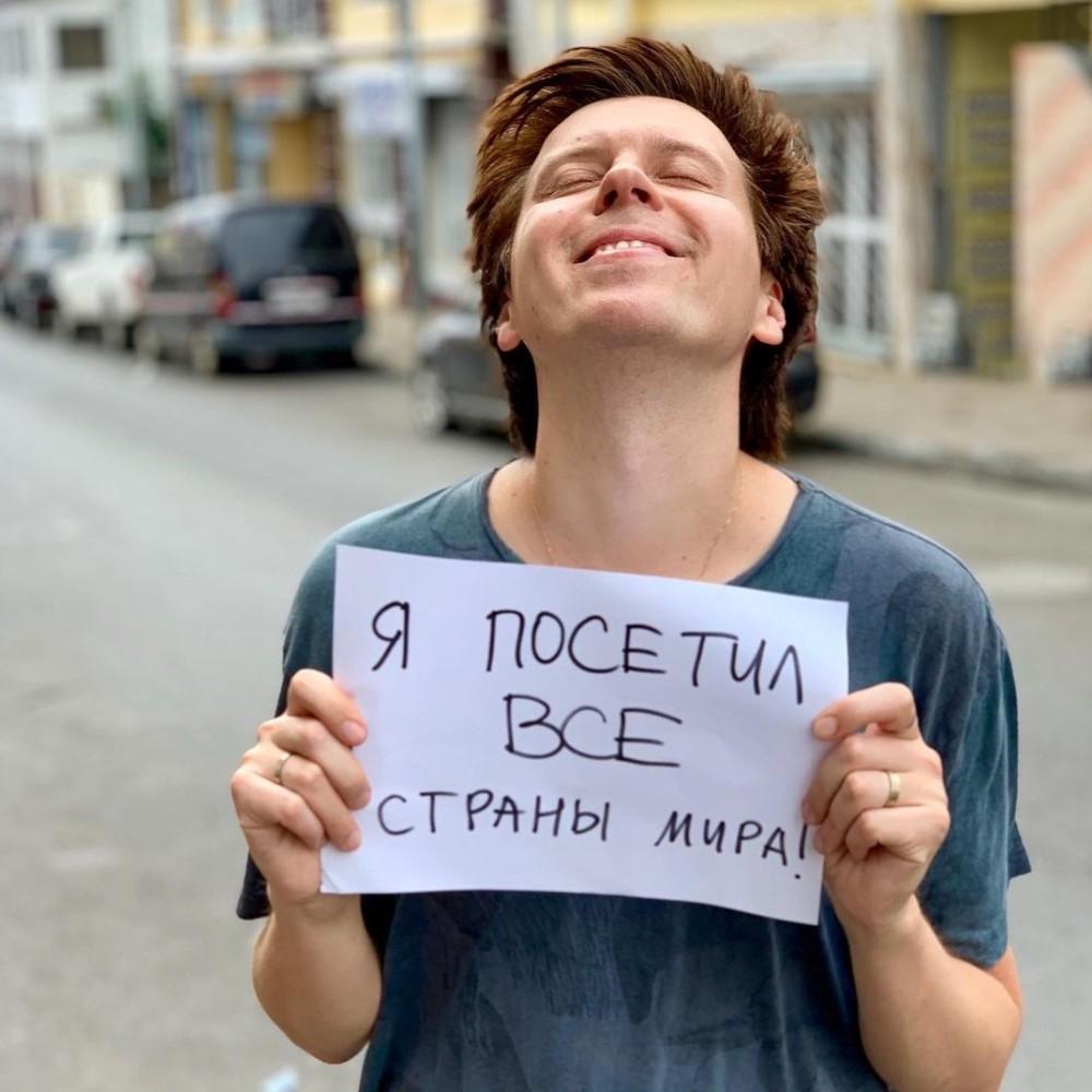 Путешественник Михаил Зарубин:
