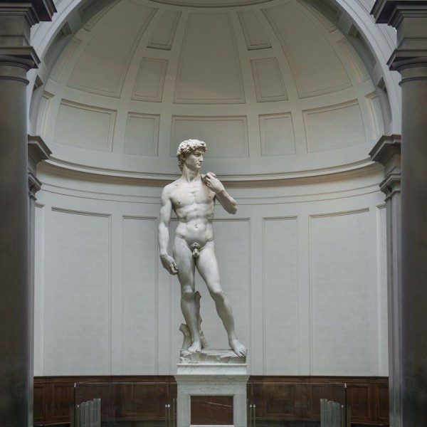 Знаменитую скульптуру какого ветхозаветного библейского персонажа создал  Микеланджело Буонарроти?